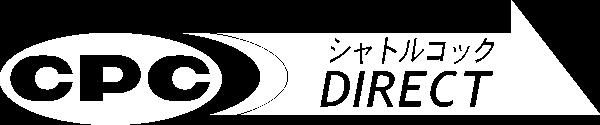 BWF公認バドミントンシャトル通販サイト CPCシャトルコックダイレクトロゴ
